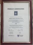 网御UTM获赛可达实验室东方之星认证
