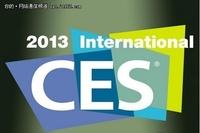 触控是未来 CES 2013最强路由搜罗