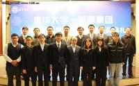清华-浪潮推计算地球科学 培养HPC人才
