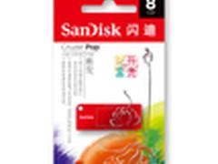 """SanDisk闪迪推出""""花开富贵""""USB闪存盘"""
