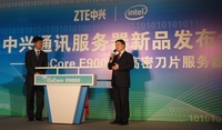 中兴发布E9000刀片服务器 助力云计算