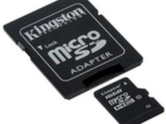 金士顿microSDHC卡为行车记录仪扩容