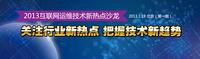 余庆:淘宝CDN平台的大规模服务器优化