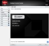 [下载]AMD推出新界面13.1 WHQL显卡驱动