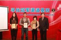 东软获12年度中国IT商业伙伴冠军称号