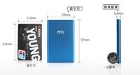 朗科再推第二款1.8寸移动硬盘产品刀客