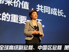 萧洁云不再担任SAP中国区总裁 履任新职