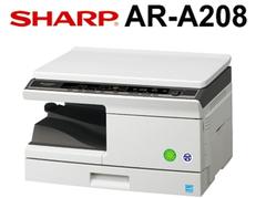 经济实用双面打印 夏普AR-A208N售3500