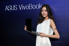 ASUS VivoBook S400CA触屏超极本5299元