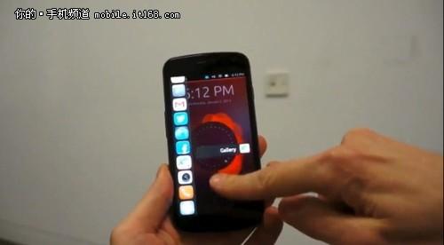 Ubuntu for phones解析