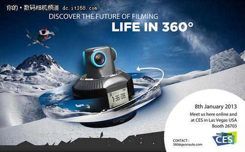 可拍摄360°环景 法公司推出新型摄影机