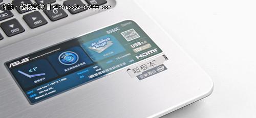 Win8触控+GT635M独显 华硕S550CM评测