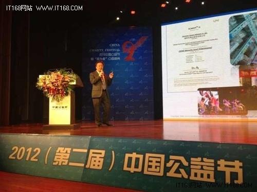 """网宿科技荣膺""""2012年度公益创新奖"""""""