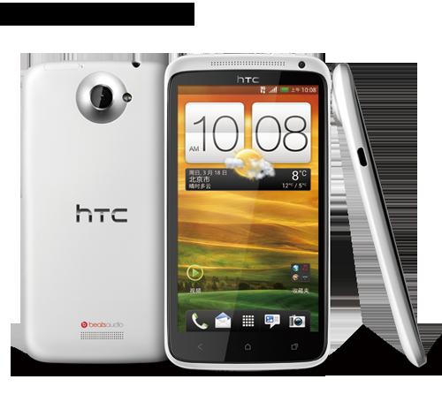HTC One X 行货版本型号