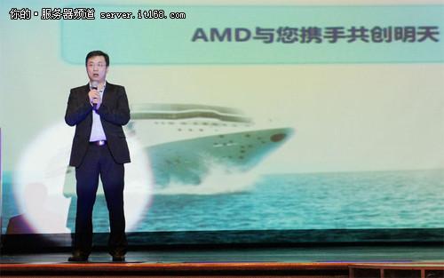 AMD:关注三大焦点 携手HP拓服务器市场