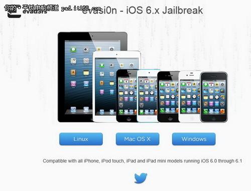 iOS6平板完美越狱 iPad mini/iPad3实战