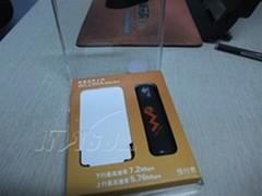 [重庆]3G网络伴你行 华为E261套餐价299