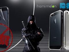 hamimelon达人声称 iPhone5拒绝贴后膜