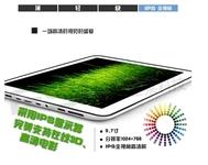 春节超值平板 富士莱Fast高清版售999元