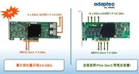 借力PCIe 3.0 Adaptec重回SAS HBA市场