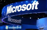 微软遭黑客攻击 病毒来自开发者网站