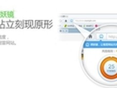 H3 BPM奥哲科技获国家高新技术企业认定