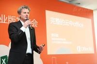 微软发布企业版Office 365 落地云服务
