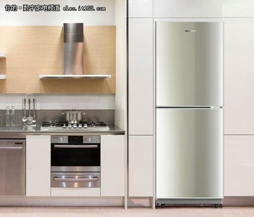 双重优惠来袭 创维176升双门冰箱999元