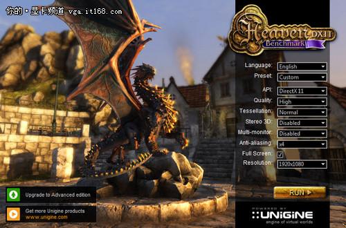 HD7970仅40FPS Unigine Heaven 4.0试玩