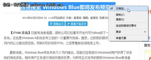 支持四大平台 傲游云浏览器正式版发布