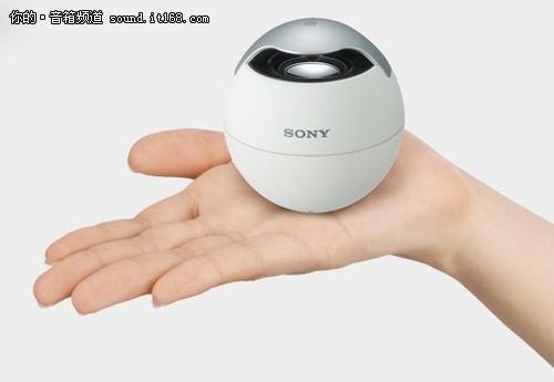 高达780元 索尼推出SRS-BTV5蓝牙音箱