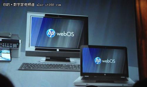 LG收购WebOS标志 希望支撑智能电视