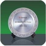 亿迅荣获Genesy2012最有价值合作伙伴奖