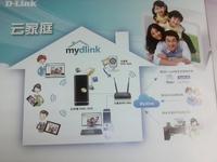 乐享云端新生活  D-Link为您打造云家庭