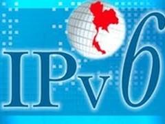 中国加快落实IPv6 2013年任务书