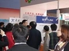 华北工控ARM产品 成为广州技术展新亮点