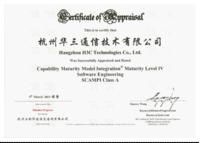 H3C Commware平台通过CMMI4级认证