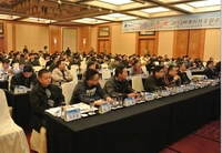 网康2013全国巡展南京|防火墙成焦点