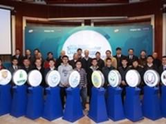 决战上海 ASC13超算竞赛十强名单发布