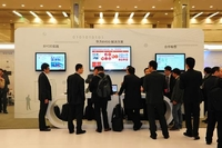 2013安捷信合作伙伴大会BYOD现场体验