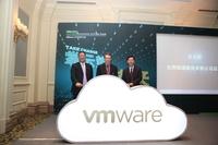 亿阳信通联姻VMware 共同推广云服务