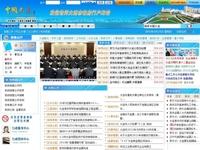 专访耿昭:电子政务外网的今天与明天