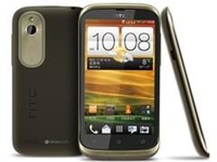 移动定制双核机 HTC T329邯郸售1499元