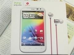 疯狂魔音手机 HTC G21邯郸掌酷1790元