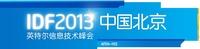 加强SSD的应用 英特尔IDF2013课程推荐