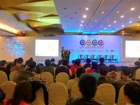 希捷参加第五届云计算中国峰会