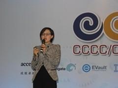 希捷参加第五届CCCC云计算中国峰会