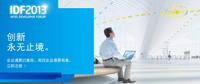 Intel展示大数据力量 IDF2013课程推荐