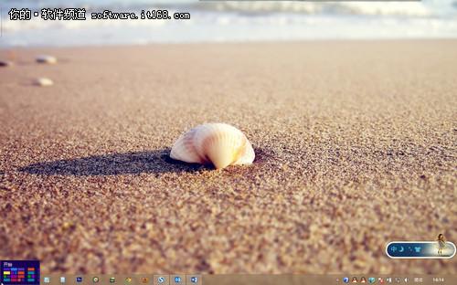 多任务窗口 Win8应用程序切换操作方法