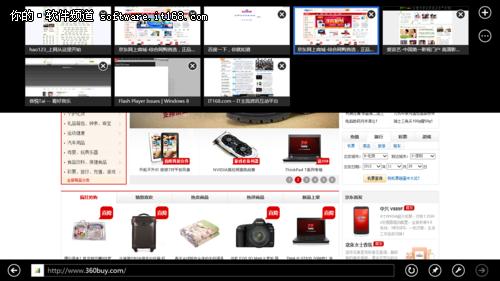 Win8系统Metro版IE10将默认启用Flash